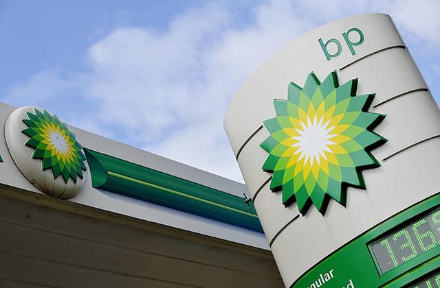 Estación de servicio de British Petroleum