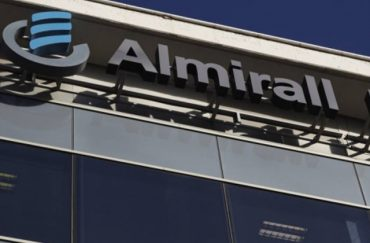 Almirall-Edificio