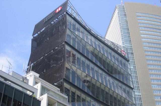 Edificio_HSBC