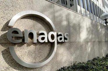Fachada_edificio_Enagas