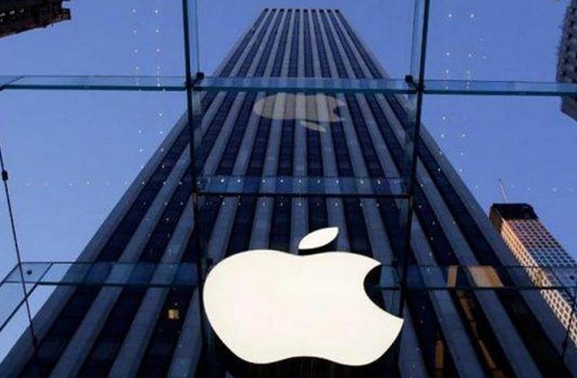 Apple_edificio