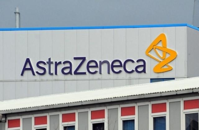 AstraZeneca laboratorios