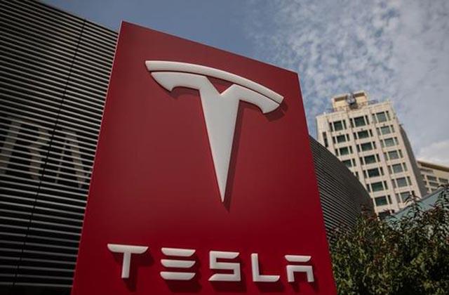 Sede de Tesla