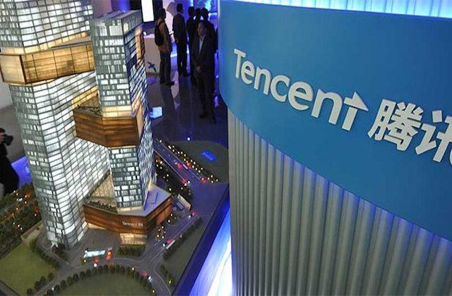 Tencent- Logo