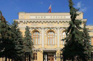 Banco central Rusia