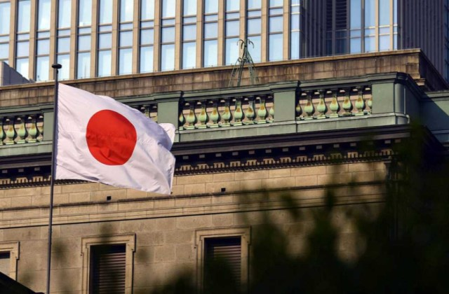 Economia japonesa