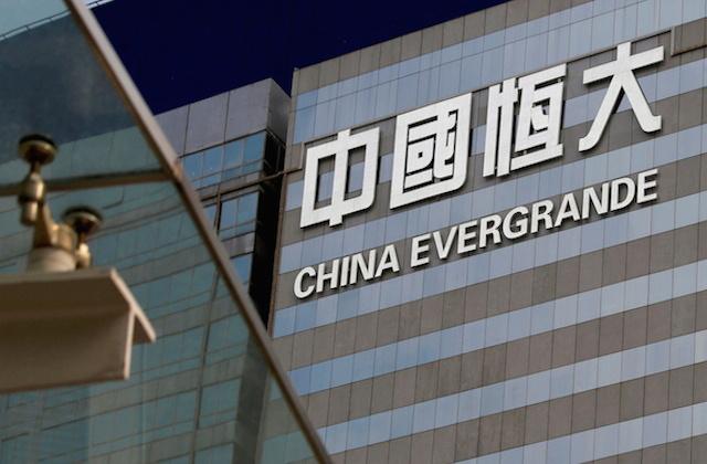 Logo de Evergrande